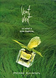 Гальбанум в парфюмерии рекомендации